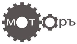 «МОТОРЪ»  Производство и реализация автокомпонентов